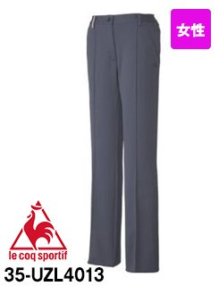 ルコック|UZL4013脇ゴムニットスラックスパンツ (女性用)
