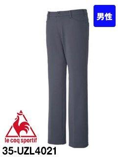 ルコック|UZL4021ニットスラックスパンツ(男性用)