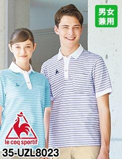 ルコック|UZL8023ボーダーニットシャツ(男女兼用)
