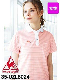 ルコック|UZL8024ボーダーニットシャツ(女性用)