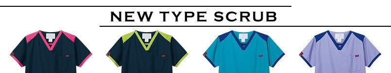 NEW TYPE SCRUB