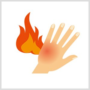 火傷の危険