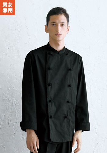 黒いコックコート