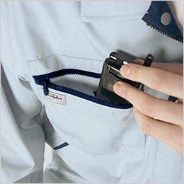 ファスナー付きポケット+携帯電話固定ループ