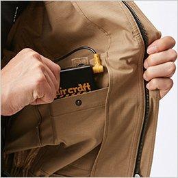 左内側 バッテリー収納ポケット(ドットボタン止め)