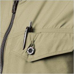 左胸 ペン差しがある胸ポケット