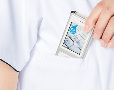 右胸 機能的なPHSポケット