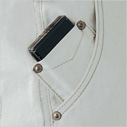 右脇 ポケット(小物入れ付)