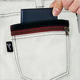 右後ポケット 二重ポケット