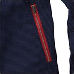 両脇 レッドファスナーポケット