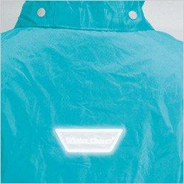 雨の日の視認性を確保し安全性を高める反射ワッペン付