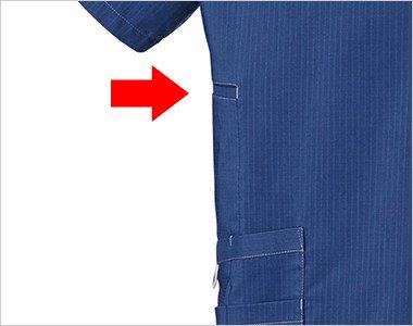 大きめのスマホも入る右脇下のポケット