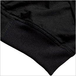 伸縮性に優れた裾リブ