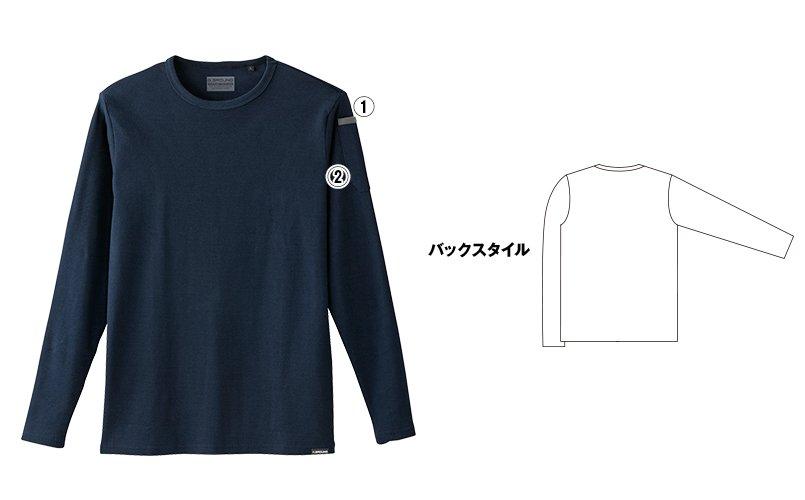 桑和50712 商品詳細・こだわりPOINT