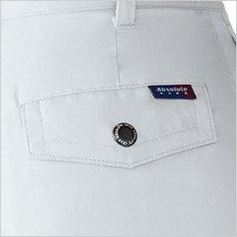 右後 フラップ付きポケット