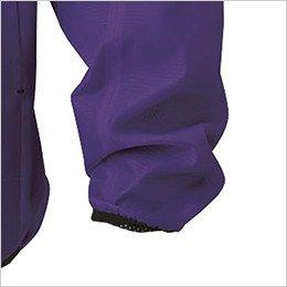 袖口 ストレッチ性のあるバインダー仕様