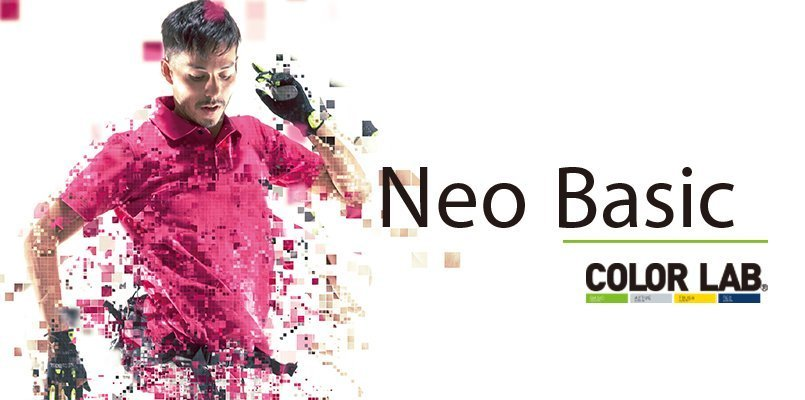 TS DESIGNのNeo Basic カラーラボ