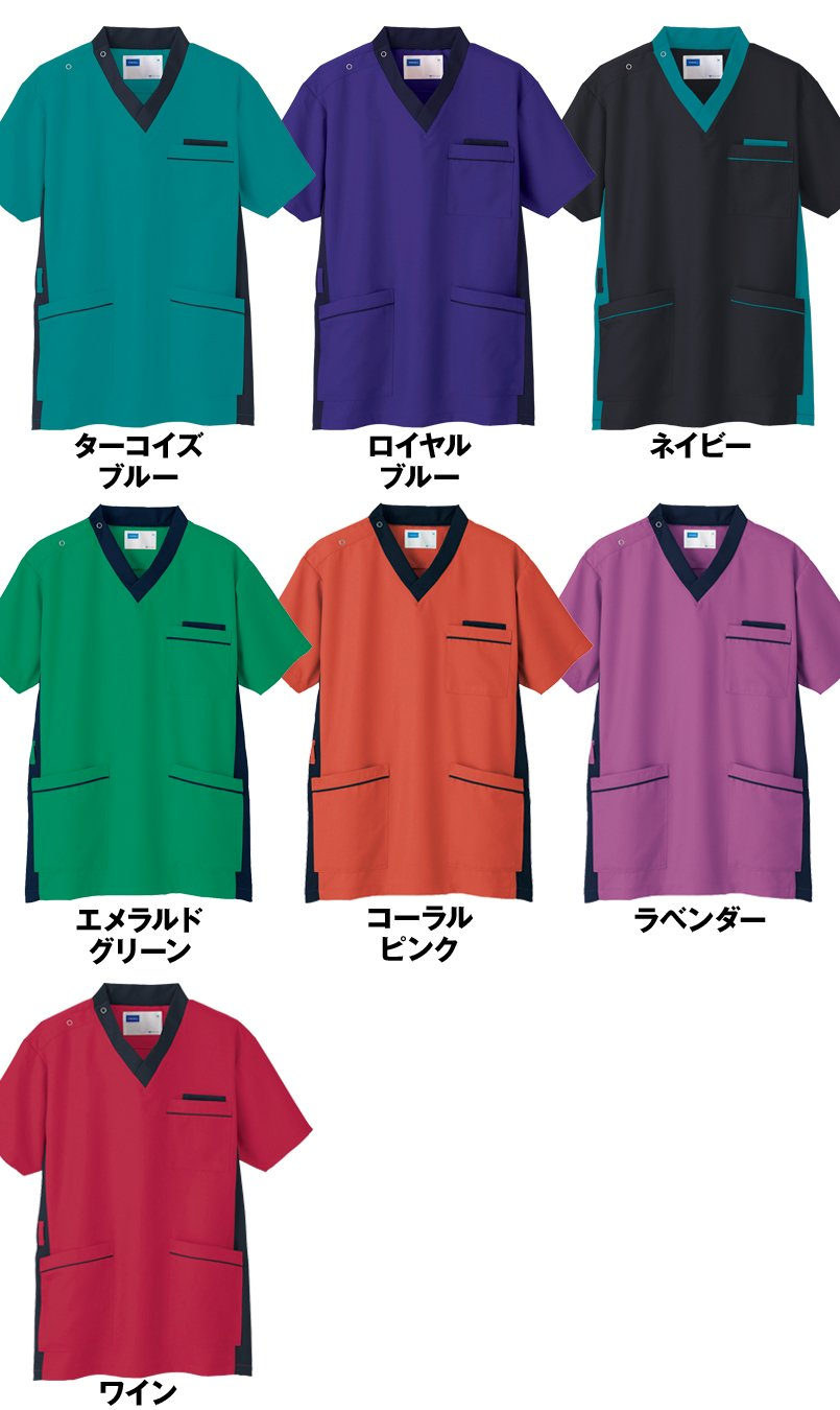 WH11685 自重堂WHISELスクラブ(男女兼用)衿と脇が配色のカラーバリエーション