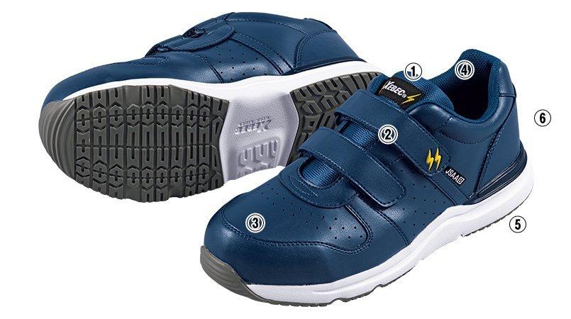 ジーベック 85111静電安全靴 樹脂先芯のこだわりポイント