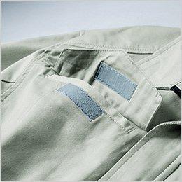 両胸フラップに日本製マジックテープ使用