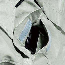 右胸ポケットは二重構造
