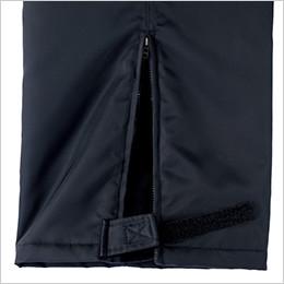 裾マチ付きファスナー
