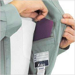 左胸 内側ポケット