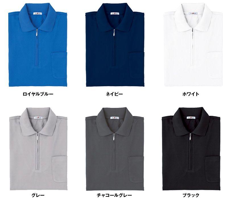 AZ10581 アイトス 半袖 ジップポロシャツ 色展開