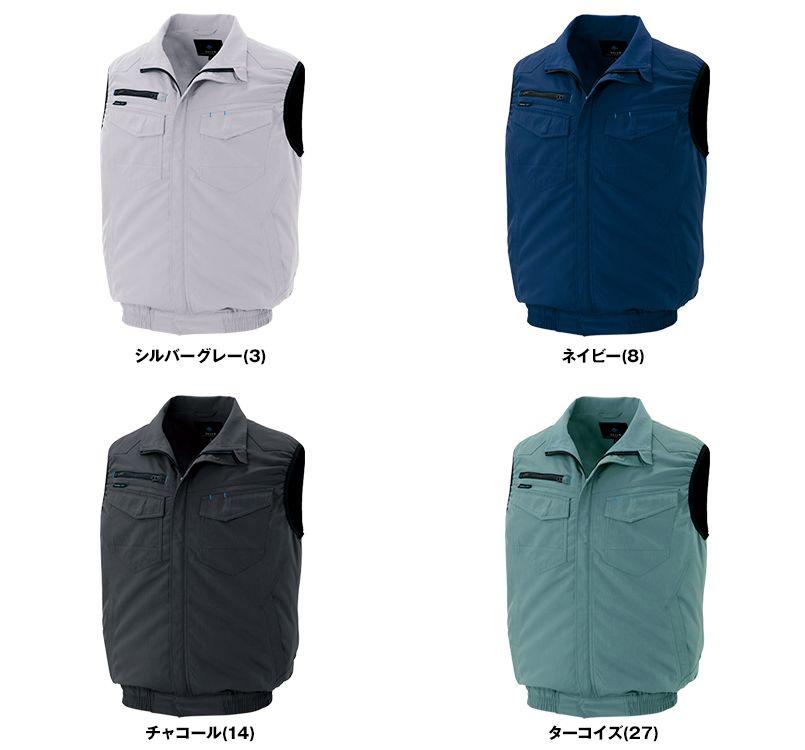 AZ-2997SET アイトス 空調服 ベスト(男女兼用) ポリ100% 色展開