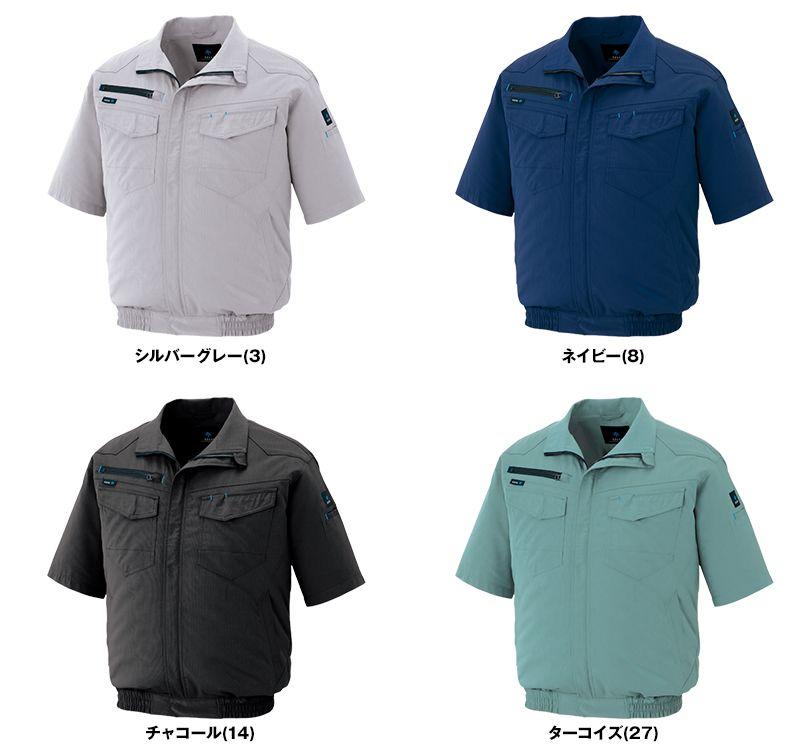 AZ-2998SET アイトス 空調服 半袖ブルゾン(男女兼用) ポリ100% 色展開