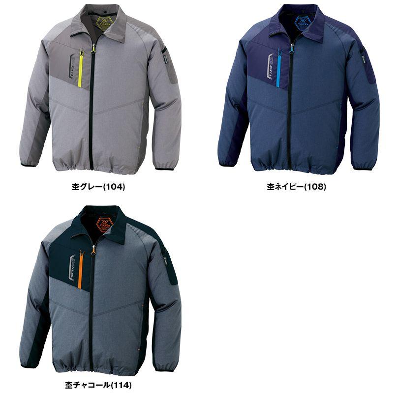 AZ-50199SET アイトス 空調服 長袖ジャケット(男女兼用) ポリ100% 色展開