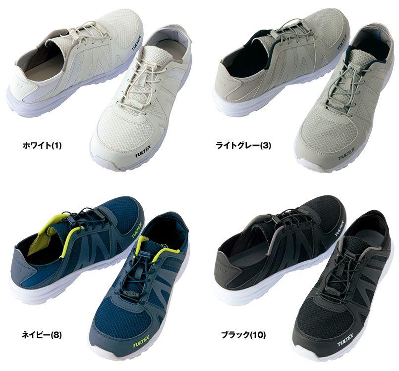 AZ51655 アイトス タルテックス セーフティシューズ(男女兼用) 結ばないゴム靴ひも 樹脂先芯 色展開