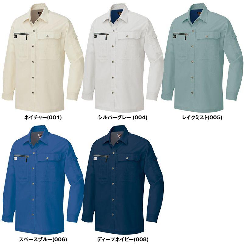 AZ5405 アイトス ネクスティ シャツ/長袖 色展開