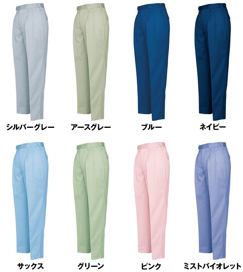 AZ6323 アイトス ムービンカット レディース パンツ(2タック)(女性用) 色展開