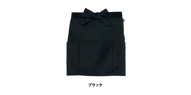 AZ8068 アイトス T/Cショートエプロン(男女兼用) 色展開