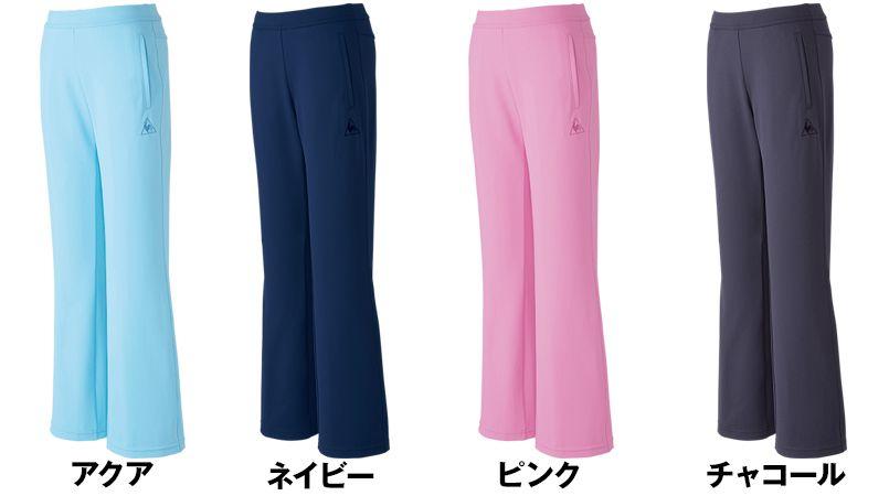 UZL2014 ルコック ジャージ ブーツカットパンツ (女性用) 色展開