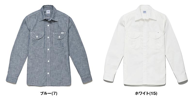 LCS46003 Lee シャンブレーシャツ/長袖(男性用) 色展開
