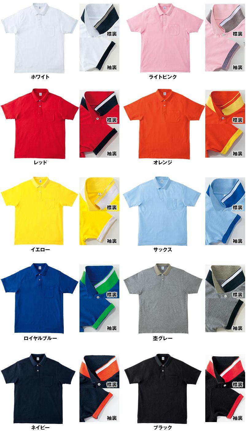 MS3116 LIFEMAX 2WAYカラーポロシャツ(男女兼用) 色展開