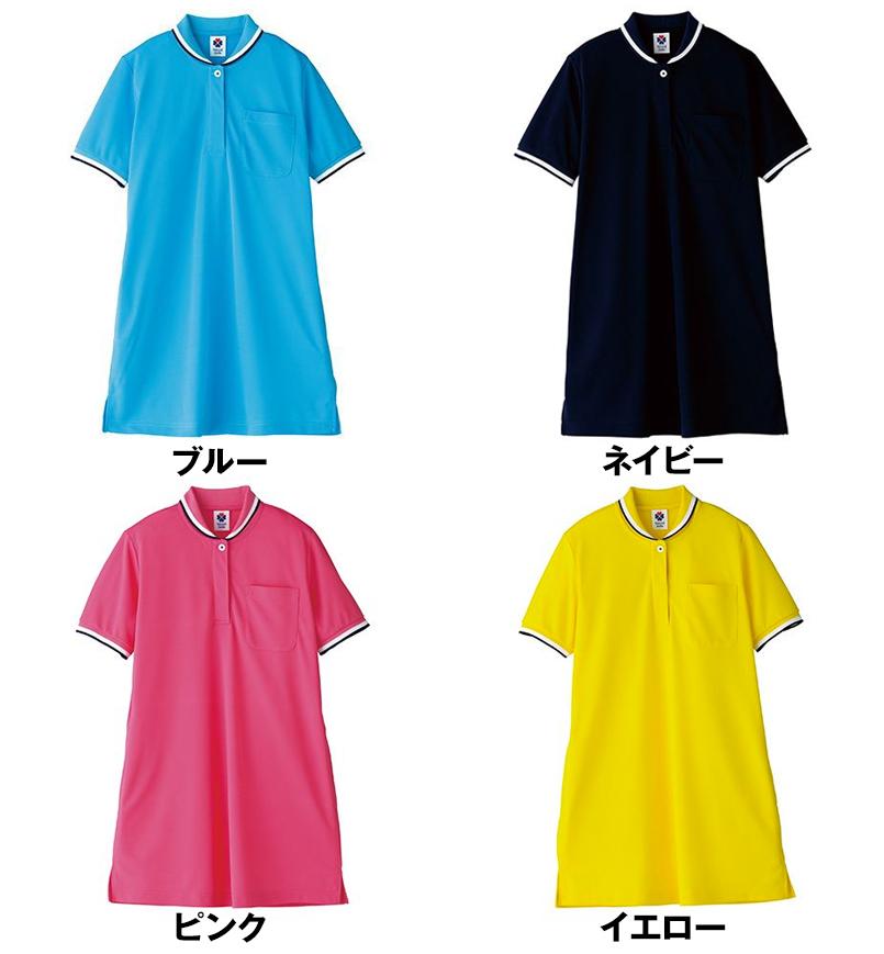 TB4002L ナチュラルスマイル ドライ チュニックポロシャツ (女性用) 色展開