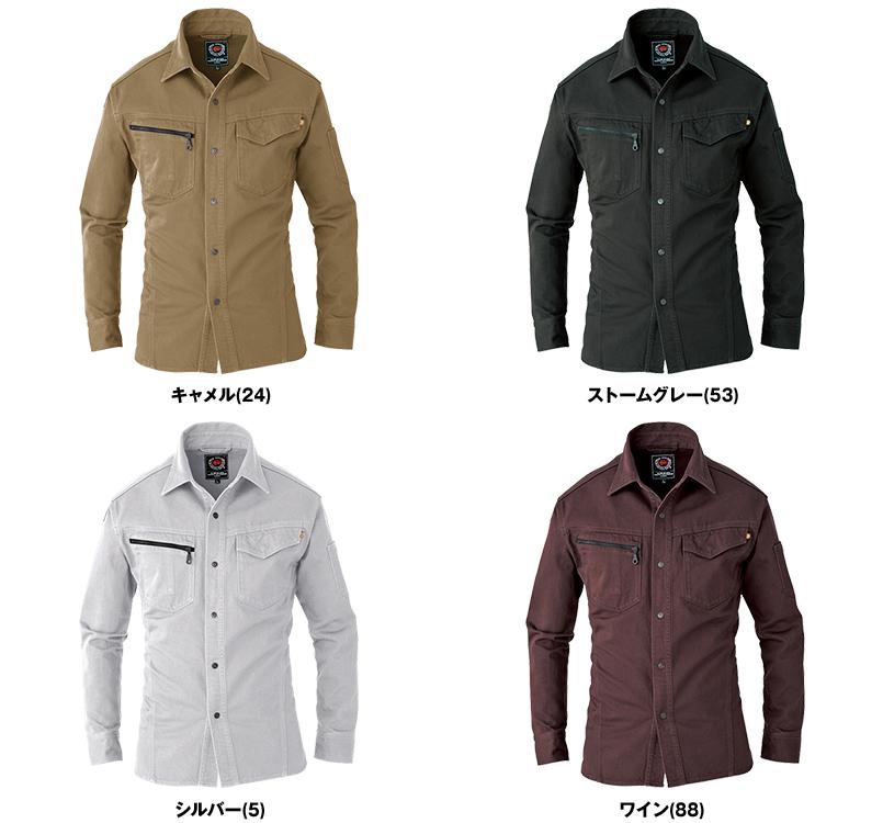 バートル 5205 ヴィンテージサテン長袖シャツ(綿100%)(男女兼用) 色展開