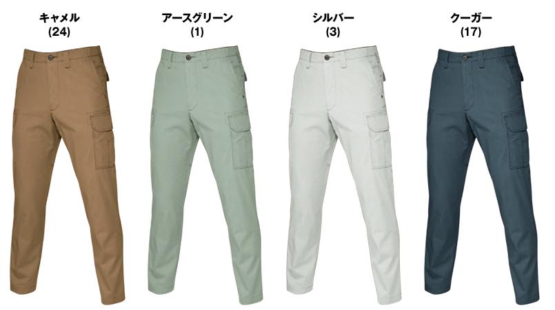 バートル 8096 [春夏用]綿100%ライトチノカーゴパンツ(男女兼用) 色展開