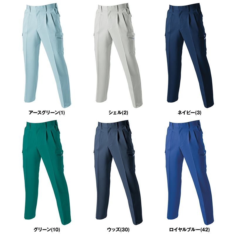 バートル 9002 制電ストレッチツータックカーゴパンツ(男女兼用) 色展開