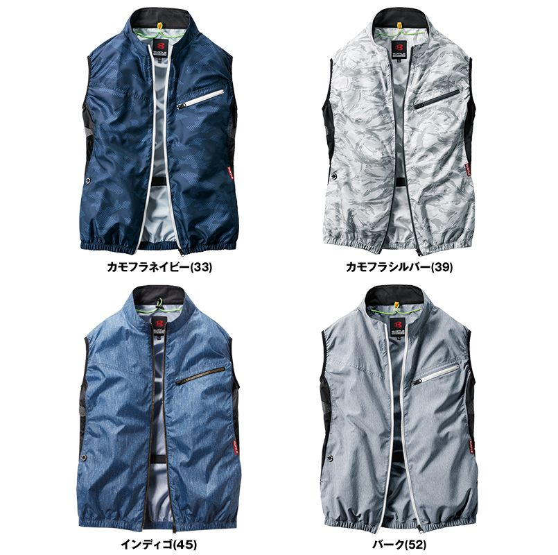 AC1024 バートル エアークラフト[空調服]迷彩ベスト(男女兼用) ポリ100% 色展開