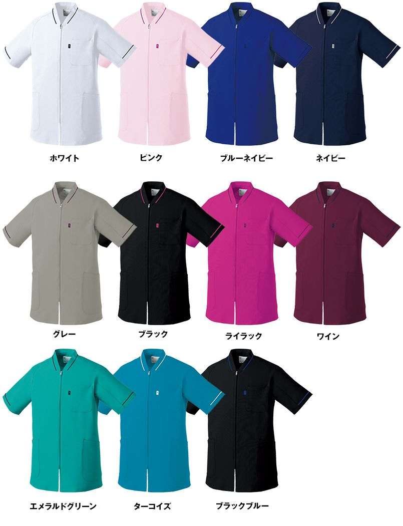 MZ-0150 ミズノ(mizuno) ジップ付きスクラブ(男女兼用) 色展開