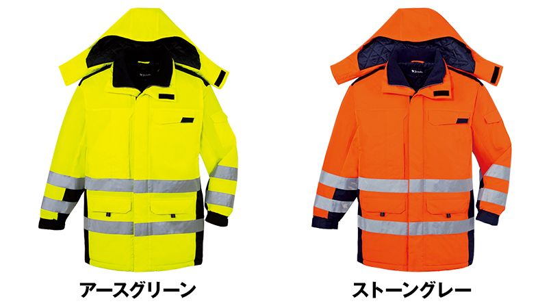 48473 自重堂 高視認性安全服 防水防寒コート(フード付) 色展開