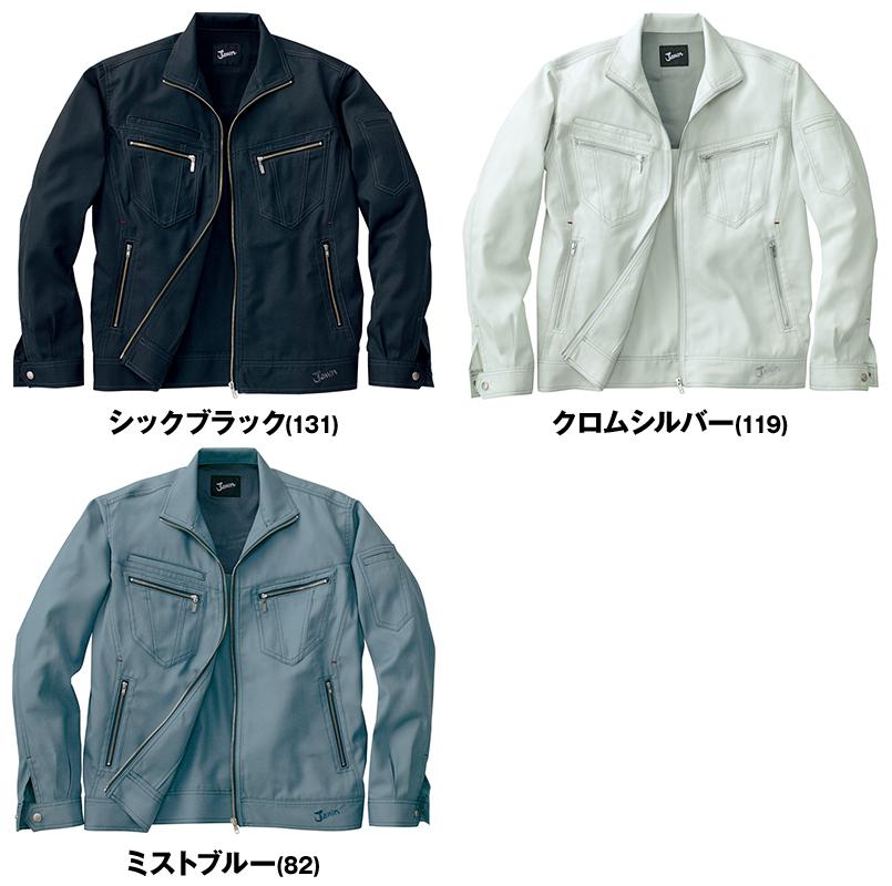 自重堂JAWIN 55800 [春夏用]長袖ジャンパー(新庄モデル) 色展開