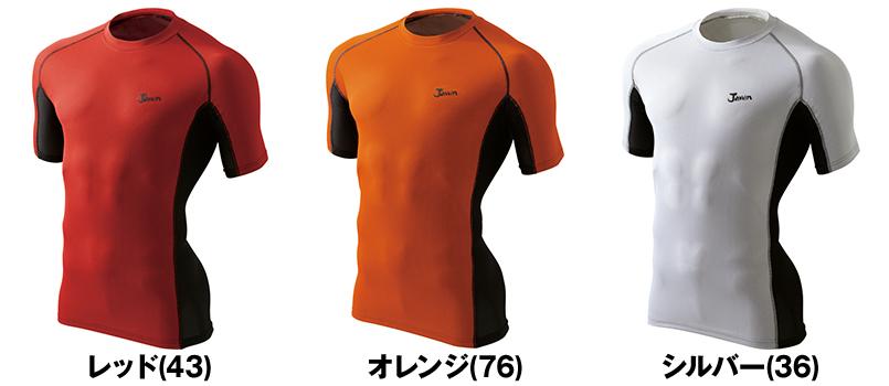 自重堂JAWIN 56174 [春夏用]半袖コンプレッション ドライ 春夏(新庄モデル) 色展開
