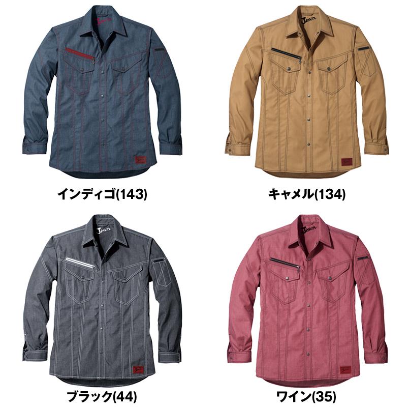 自重堂JAWIN 56404 [春夏用]長袖シャツ(新庄モデル) 色展開