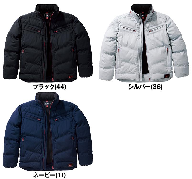 58400 自重堂JAWIN マルチストレッチ防寒ジャンパー(フード付)[刺繍NG](新庄モデル) 色展開