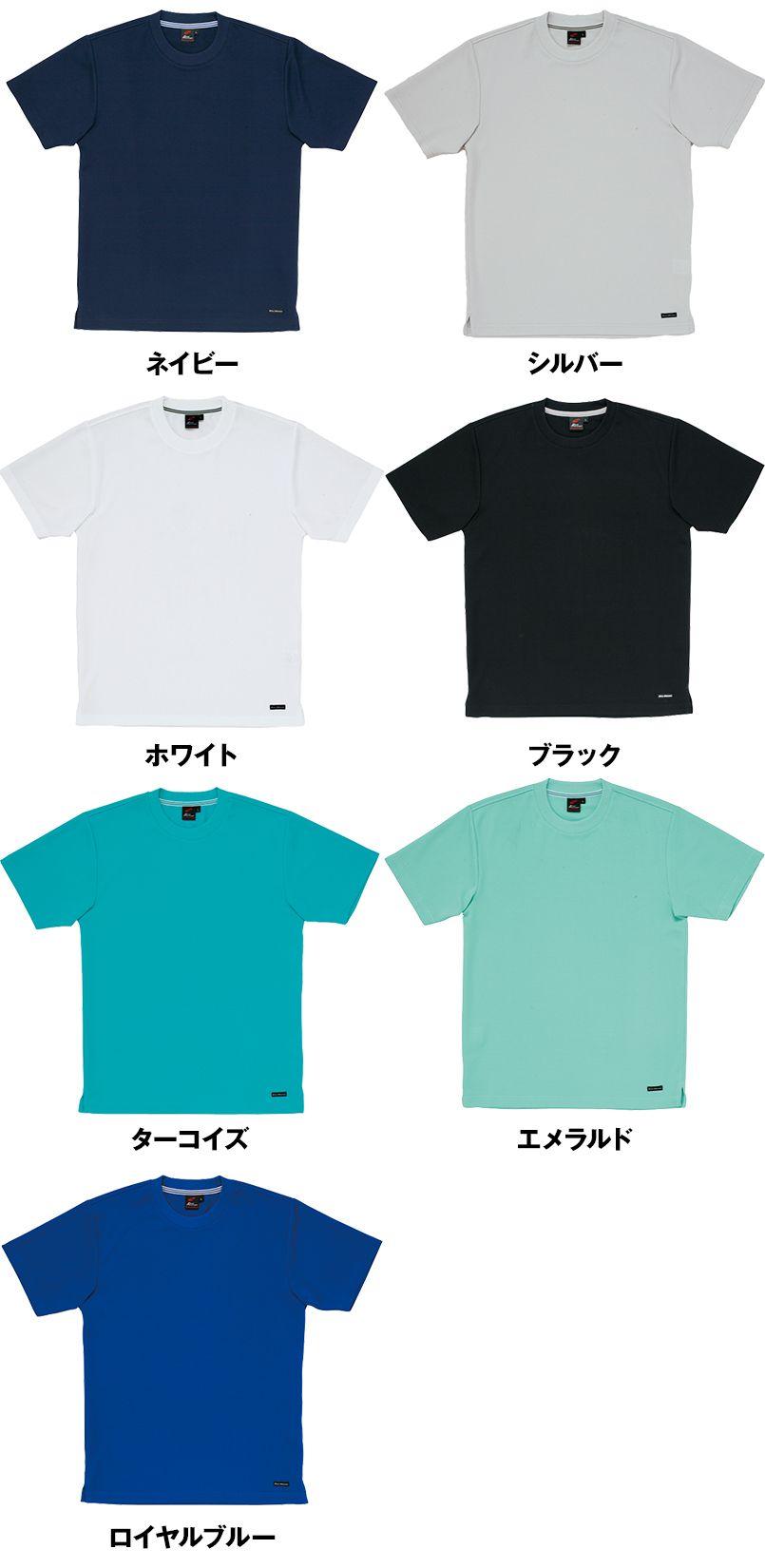 85234 自重堂 吸汗速乾半袖Tシャツ 色展開